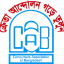 চট্টগ্রাম সিটি কর্পোরেশন এলাকায় গৃহ কর বাড়ানোর প্রক্রিয়া বন্ধ ও কর ব্যবস্থাপনাকে জনবান্ধব করার দাবি -ক্যাব চট্টগ্রাম